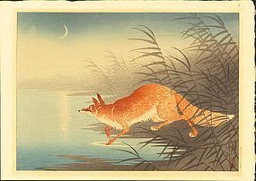 Koson Woodblock Print - Fox in Reeds - Rare SOLD