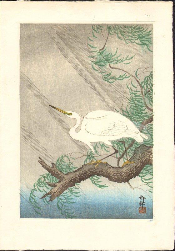 Ohara Koson (Shoson) Woodblock Print - Egret on Willow SOLD