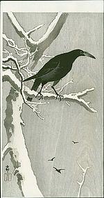 Ohara Koson Woodblock Print - Jungle Crow on a Snowy Branch SOLD