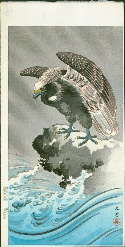 Tsuchiya Koitsu Japanese Woodblock Print - Eagle