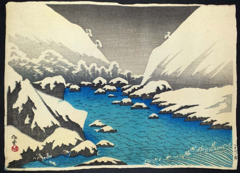 Narazaki Eisho Japanese Woodblock Print - Futagawa River in Snow SOLD