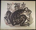Clifton Karhu Japanese Woodblock Print - Frog in Zazen Meditation