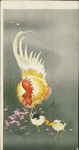 Ohara Koson Japanese Woodblock Print - Rooster and Two Chicks SOLD