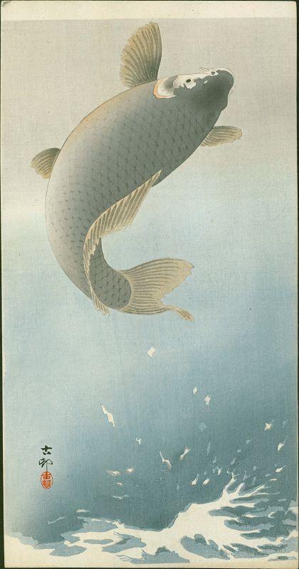 Ohara Koson Japanese Woodblock Print - Leaping Carp SOLD