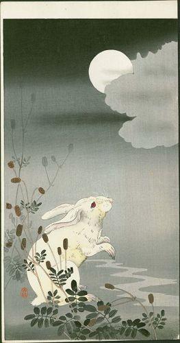 Ohara Koson Japanese Woodblock Print - Hare and Moon RARE SOLD