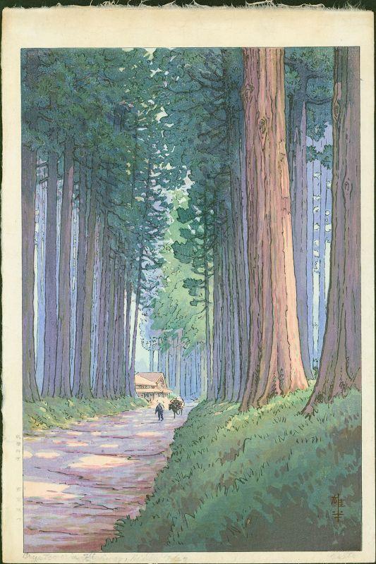 Ito Yuhan  Woodblock Print - Cryptomeria Avenue, Nikko 12/25 SOLD