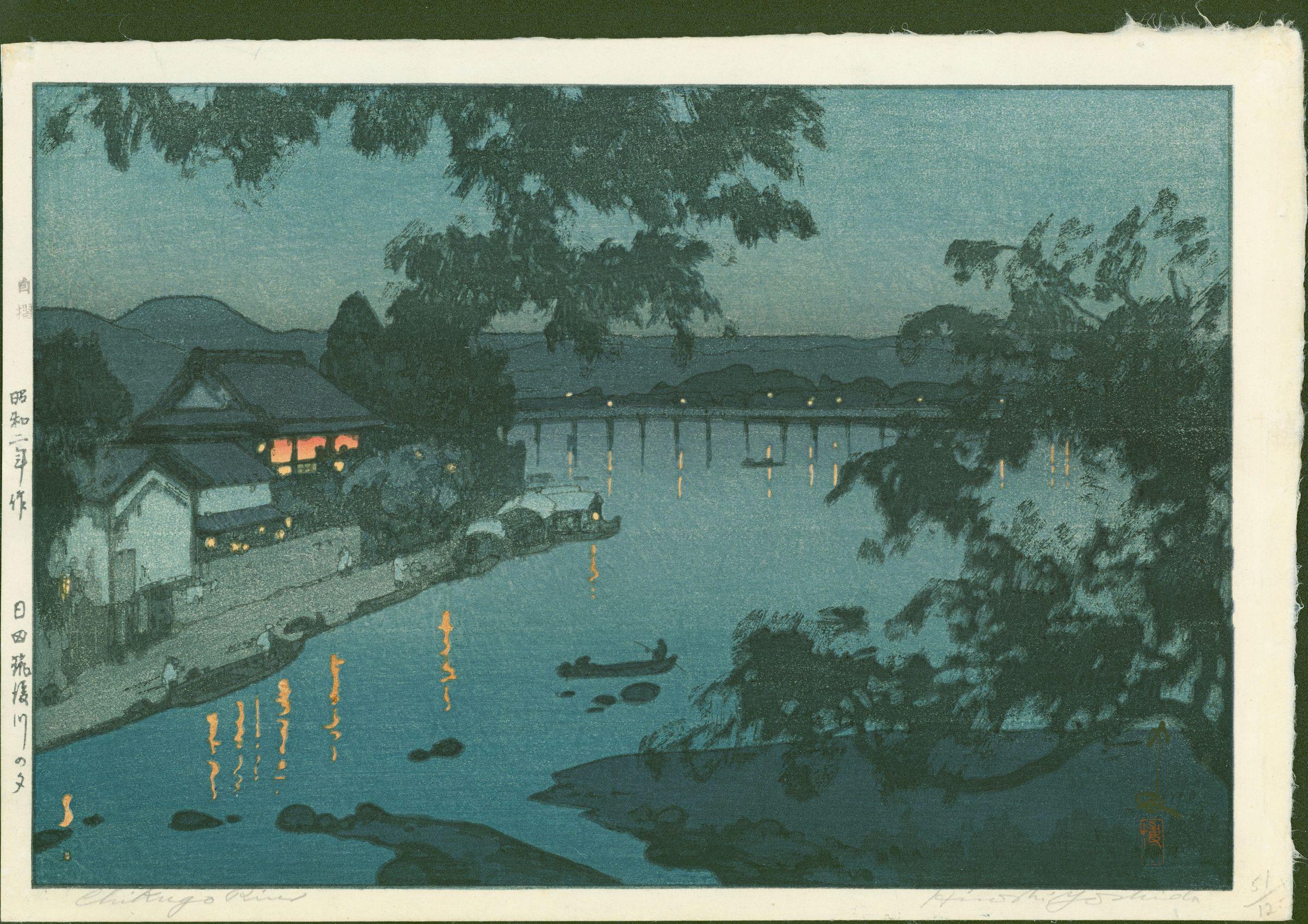 Hiroshi Yoshida Woodblock Print - Chikugo River (Jizuri) SOLD