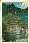 Hasui Kawase Woodblock Print - Yomei Gate 1930 1st ed, SOLD