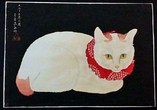 Takahashi Shotei Japanese Woodblock Print - Tama the Cat SOLD