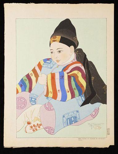Paul Jacoulet Japanese Woodblock Print - Korean Baby