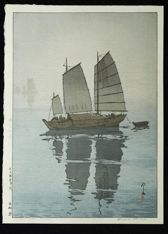 Hiroshi Yoshida Japanese Woodblock Print - Sailing Boats, Mist SOLD