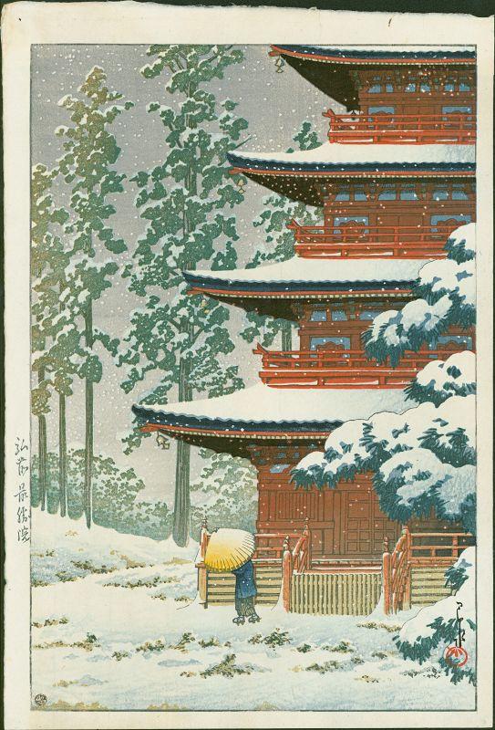 Kawase Hasui Woodblock Print - Saisho Temple, Hirosaki SOLD