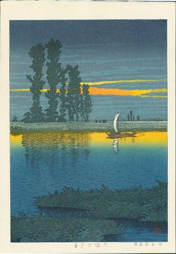 Kawase Hasui Japanese Woodblock Print - Dusk at Ushibori SOLD
