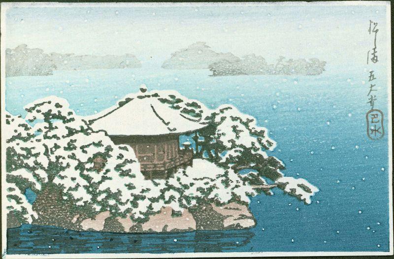 Kawase Hasui Japanese Print - Godaido Shrine, Matsushima SOLD