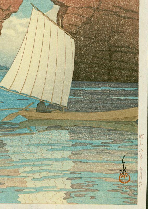 Kawase Hasui Japanese Woodblock Print - Zaimoku Island, Matsushima