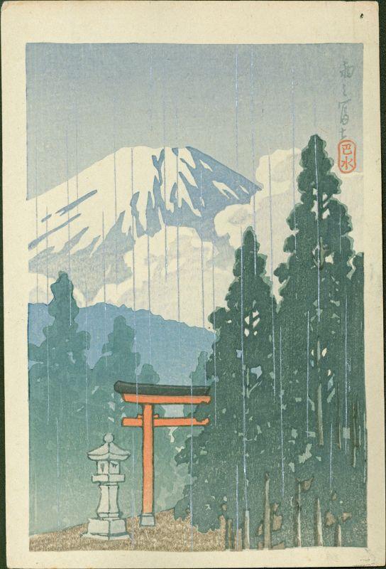 Kawase Hasui Japanese Woodblock Print - Mt. Fuji in Rain SOLD