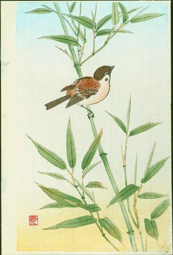 Ashikaga Shizuo Japanese Woodblock Print - Sparrow on Bamboo