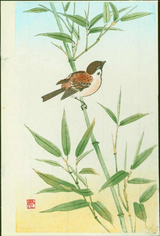 Ashikaga Shizuo Japanese Woodblock Print - Sparrow on Bamboo