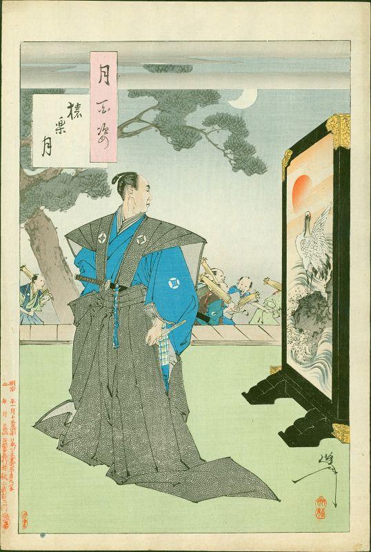 Yoshitoshi Tsukioka Japanese Woodblock Print - Monkey-Music Moon