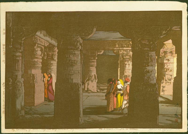 Hiroshi Yoshida Woodblock Print - No. 3 Cave Temple Ellora-Jizuri SOLD