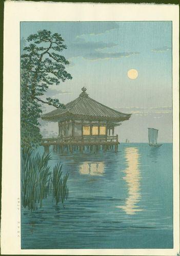 Ito Yuhan Japanese Woodblock Print - Ukimido at Katada SOLD
