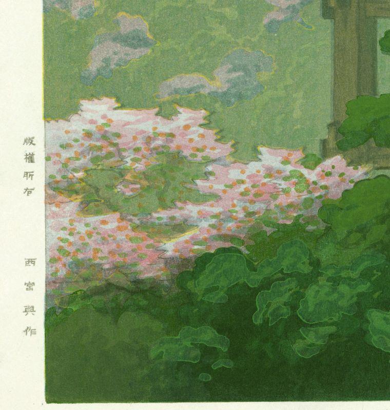 Ito Yuhan Japanese Woodblock Print - Kiyomizu Temple SOLD