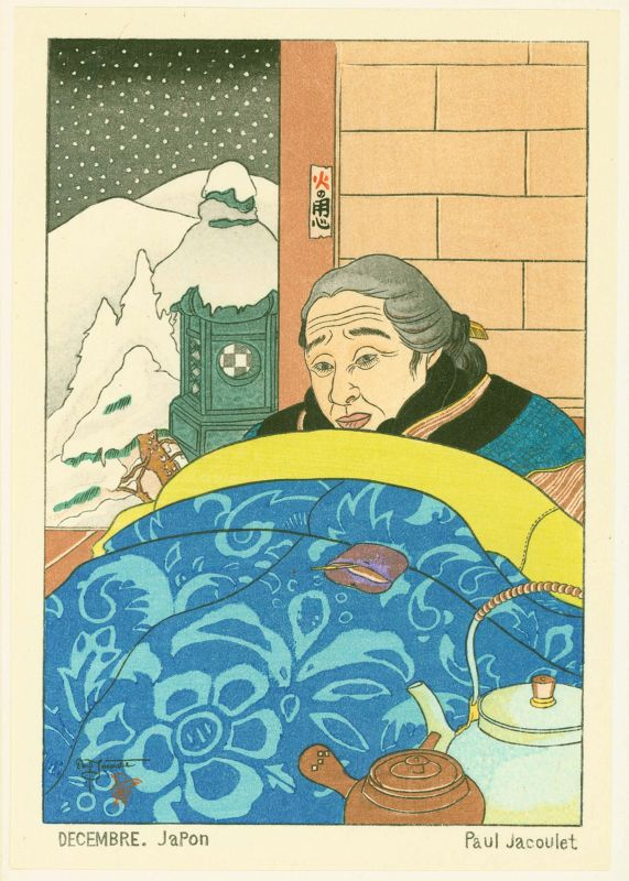 Paul Jacoulet Japanese Woodblock Print - Decembre, Japon 1953