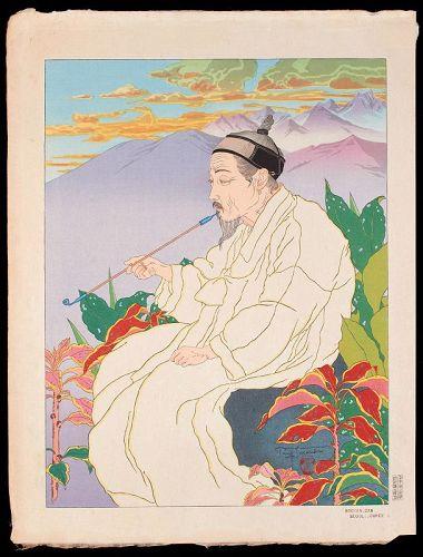 Paul Jacoulet Japanese Woodblock Print - Hokkan Mountains, Korea