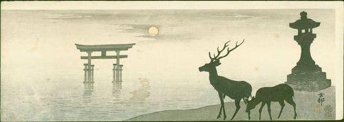 Ohara Koson Japanese Woodblock Print - Torii, Lantern and Deer - Rare