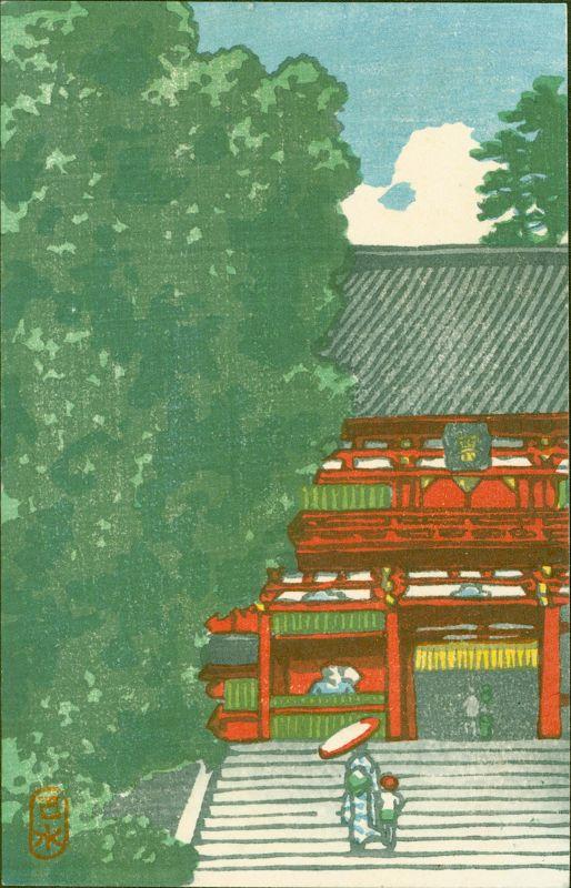Kawase Hasui Japanese Woodblock Print -Tsurugaoka Hachiman Shrine SOLD