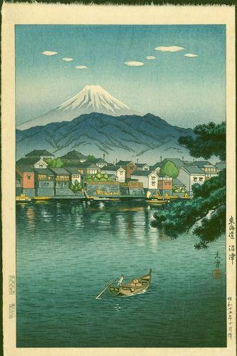 Tsuchiya Koitsu Woodblock Print - Fuji From Numazu Harbour SOLD