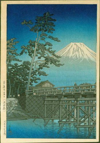 Kawase Hasui Japanese Woodblock Print - Moonlight Kawaibashi SOLD