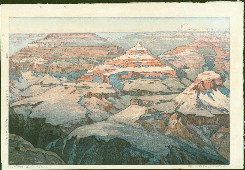 Hiroshi Yoshida - Woodblock Print - Grand Canyon - Jizuri SOLD