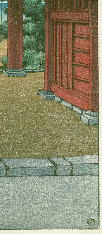 Kawase Hasui Japanese Woodblock Print - Tamon Temple, Hamahagi, Boshu
