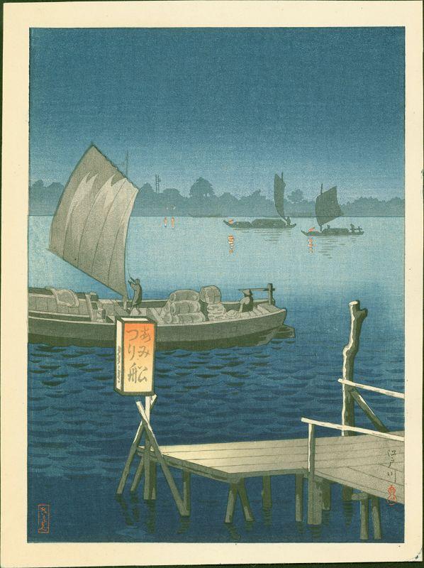 Tsuchiya Koitsu Japanese Woodblock Print - Edogawa - Rare