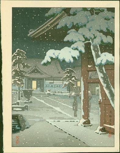 Tsuchiya Koitsu Japanese Woodblock Print - Takanawa Sengakuji - RARE