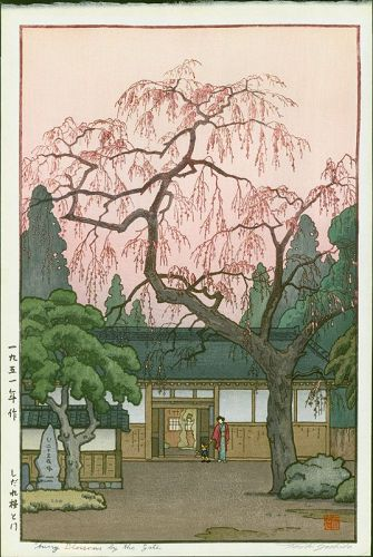 Toshi Yoshida Japanese Woodblock Print - Cherry Blossoms By the Gate
