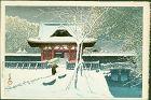 Kawase Hasui Japanese Woodblock Print - Snow at Shiba Park SOLD