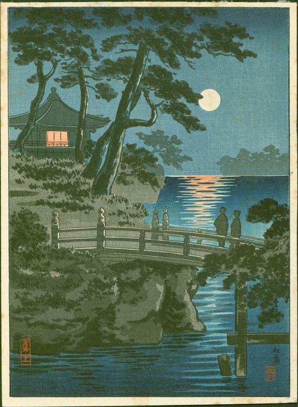 Tsuchiya Koitsu Japanese Woodblock Print - Matsushima - Rare