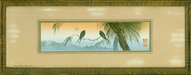 Japanese Painting by Woodblock Artist Shien - Barn Swallows on Branch