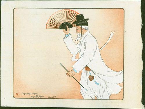 Lilian Miller Japanese Woodblock Print - Father Kim of Korea SOLD