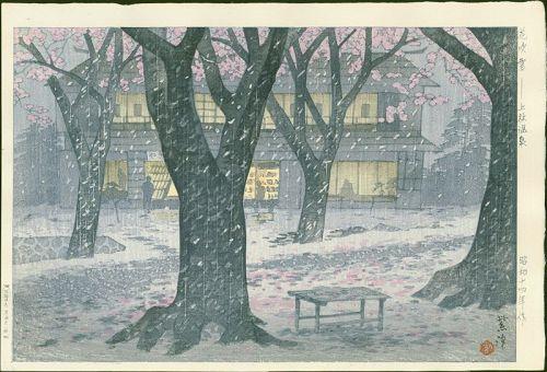 Shiro Kasamatsu Japanese Woodblock Print - Cherry Blossom Shower 1939