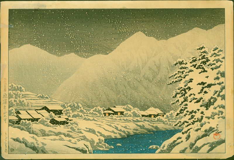 Hasui Kawase Woodblock Print - In the Snow,  Hida - First ed. SOLD