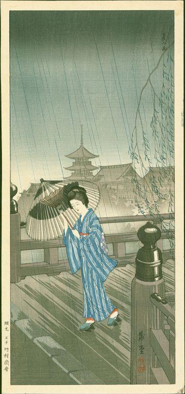 Nishimura Hodo Japanese Woodblock Print - Summer Rain - Rare