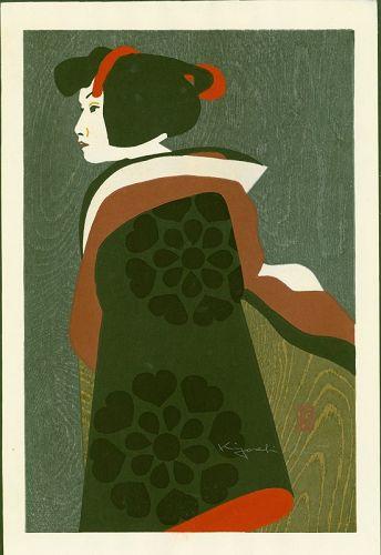 Kiyoshi Saito Japanese Woodblock Print - Maiko