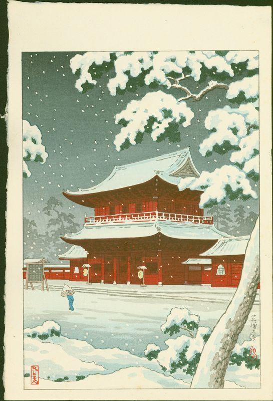 Tsuchiya Koitsu Japanese Woodblock Print - Shiba Zojoji Temple - Rare