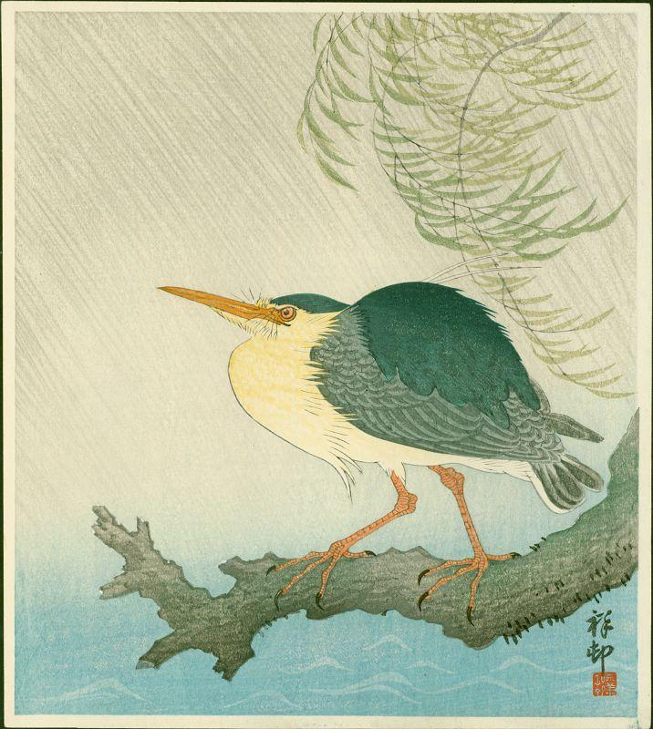 Ohara Koson (Shoson) Woodblock Print - Night Heron in Rain SOLD