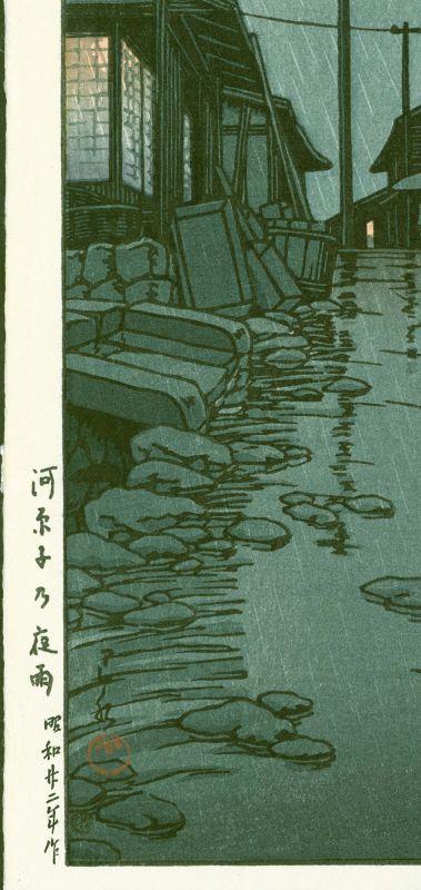Hasui Kawase Woodblock Print - Evening Rain In Kawarago - 1st edition