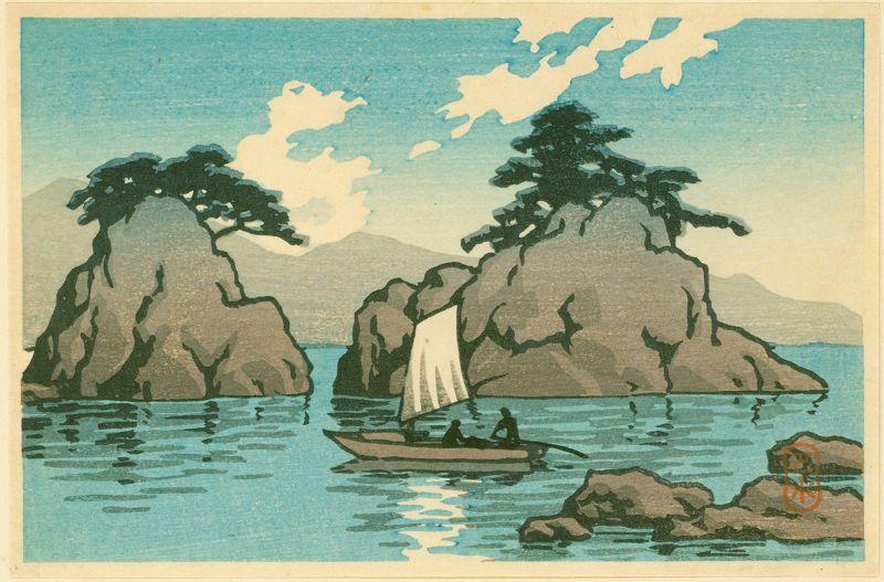 Hasui Japanese Woodblock Print - Matsushima and Sailboat - Rare