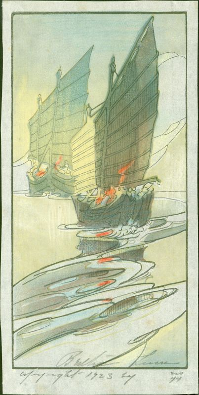 Bertha Lum Japanese Woodblock Print - Junks, Wei-Hai-Wei, 1922